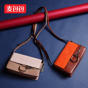 Wheat bags 2015 new cow leather large buckle Crossbody color spelled color fashion female baodan shoulder bag