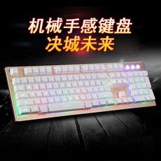 剑圣一族邪蜂刺多彩金属薄机身有线发光键盘悬浮式机械手感键盘