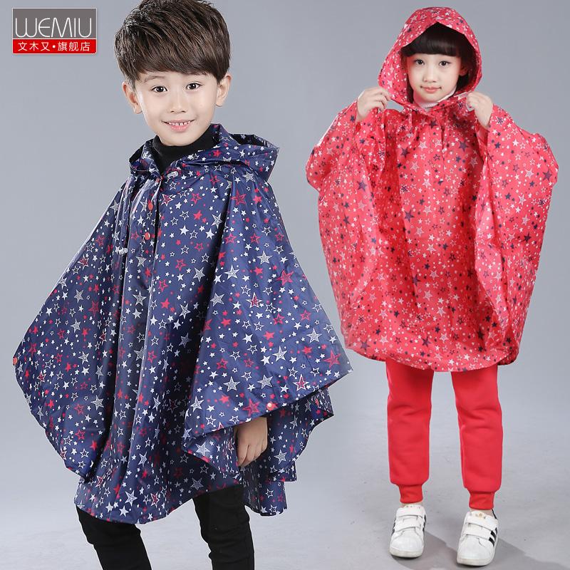 韩版儿童斗篷雨衣男童 小学生透气防水带书包位女孩雨披幼儿园