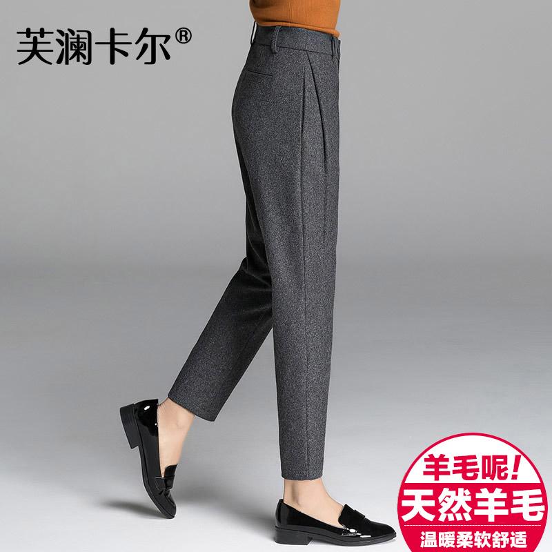 芙澜卡尔哈伦裤质量怎么样,好不好