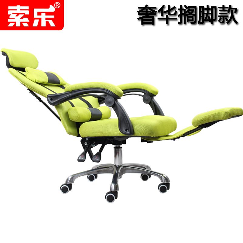 索乐电脑椅用过一段时间,感觉挺好