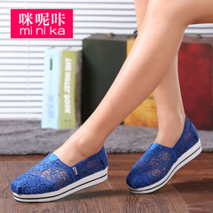 MI Ka fall 2015 breathable shoes girl Korean version of tide shallow lazy sets foot shoes canvas shoes women shoes with laces