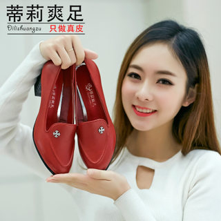 2015 new Tillie cool foot thick with career high heel shoes with thick sweet with shallow elegant pointed leather shoes