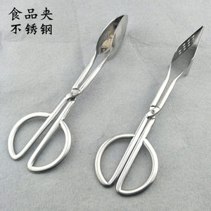 Stainless steel food clip household food clip barbecue clip bread clip bun clip bun clip hotel supplies kitchen