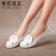 Tilly cool foot fall 2015 new light flat-bottom leather casual women's shoes when the idle man shoe nursing shoes