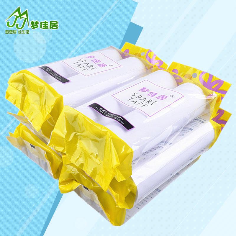 多卷装 大号16厘米粘尘纸 粘毛纸 粘毛滚筒替换芯 替换卷 粘毛纸