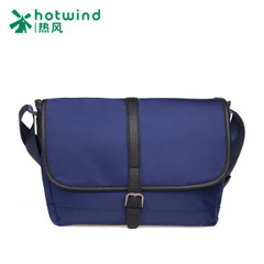 New leisure man bag of hot air Academy wind bag man Messenger bag buckle shoulder bag 50W5111