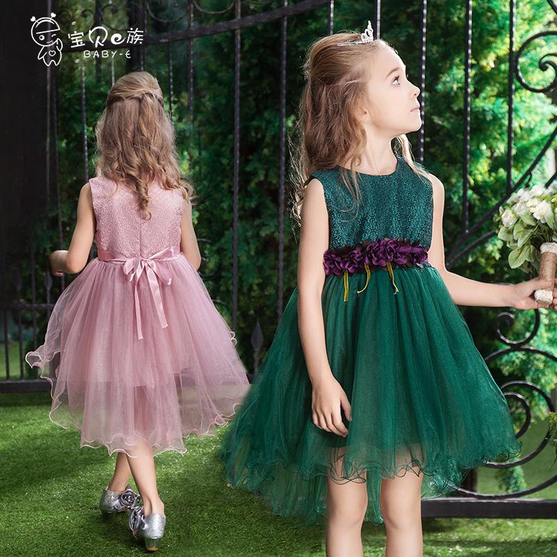 女童公主裙花童长款裙子夏季新款节目演出服女宝宝儿童蓬蓬连衣裙