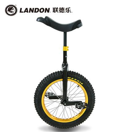 聯德樂 高檔 獨輪車自行車 兒童成人通用 鋁合金平衡車競技單輪車 - 522098774747