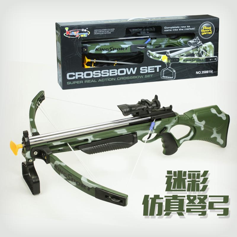 包邮儿童弓弩玩具迷彩家用室内射击弩枪户外小孩弓箭射箭带软弹箭