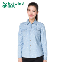 Hot spring and autumn ladies ' slim denim shirt women's long thick and plush shirt women long sleeves 02H5900