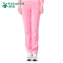 Hot spring and autumn Lady Wei slim straight jeans pants elastic waist tide sports pants trousers 20H5706