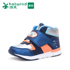 Hot winter children's Velcro Shoes Sneakers boys casual children shoes running shoes at the end of H11B5405