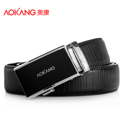 Aucom belts men's leather belt automatic buckle belts business casual Korean version of Joker youth belt boom