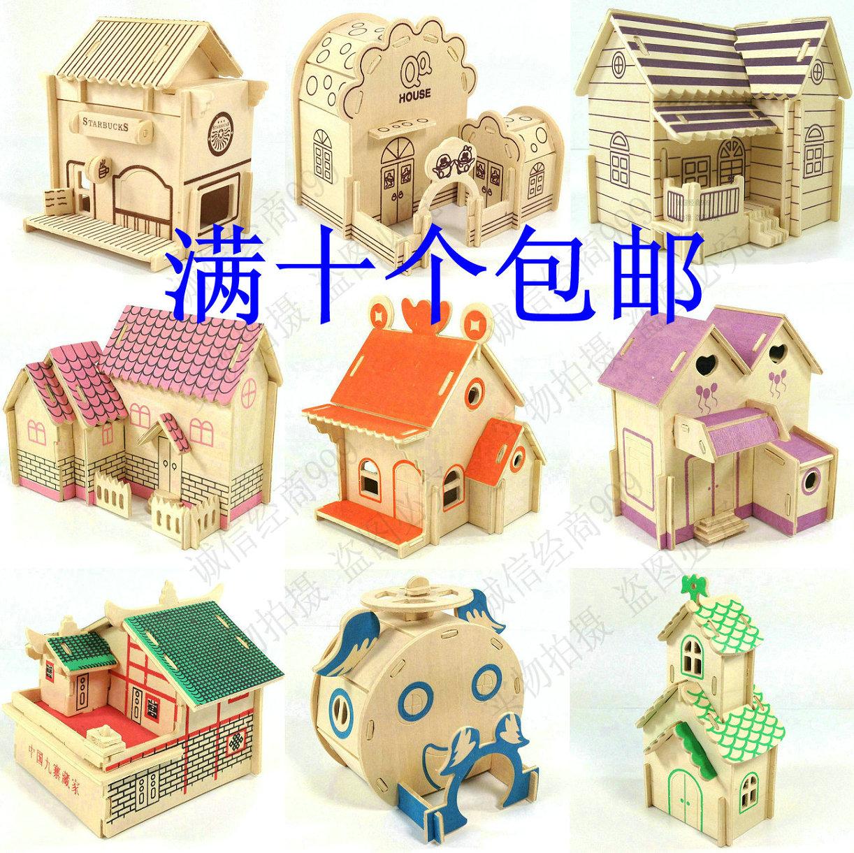 创意木质拼装模型屋 DIY小屋小房子建筑模型手工木头迷你玩具别墅
