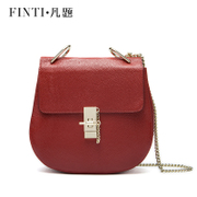 Leather women bag Pack clamshell 2015 new lock women shoulder diagonal header layer of leather chain bag pig bag