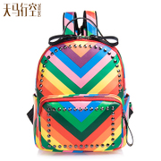 Wild female Korean Pu women bag small rivets mini Backpack Backpack rainbow color flashes small satchel bag
