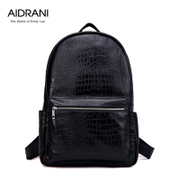 Ai Danni 2015 new Backpack Jurchen crocodile pattern leather backpack School of fashion wind the first layer of leather shoulder bags