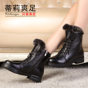 Tilly cool for 2015 in spring and autumn the new synthetic short plush leather women boots with zipper and velvet boots