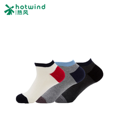 Hot air men's short spring spring stockings made of cotton mixed colors half Terry leisure men's socks # 83044716