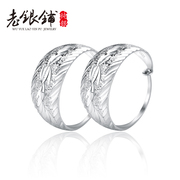 Old Pu S925 Silver earrings, silver hoop female elderly elegant stars of Tremella fuciformis accessories ear clip flowers