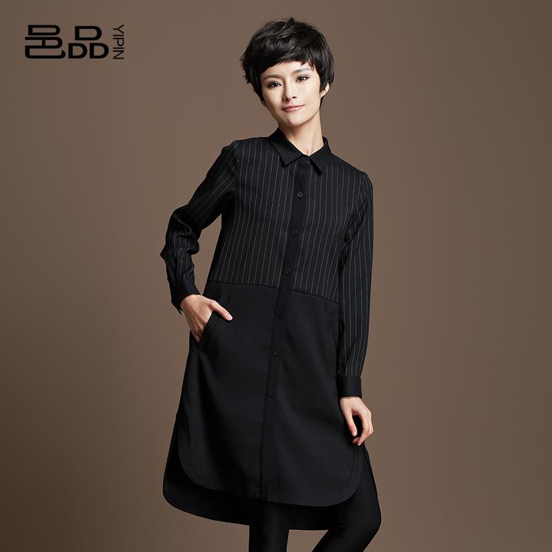 春装新款女装 欧美条纹拼接春季衬衫裙中长款长袖连衣裙