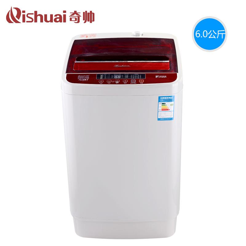 奇帅 XQB60-6068 洗衣机好不好,怎么样,值得买吗
