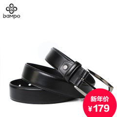 Banpo decorated leather pin buckle leather belt men's belt 2015 fall/winter new style suede leather belt
