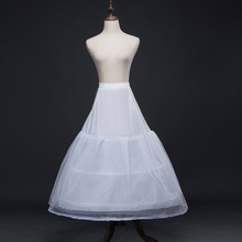 Xizhiyuan wedding dress skirt supporting wedding dress fishbone skirt supporting awning Skirt Petticoat wedding dress accessories supporting skirt 001