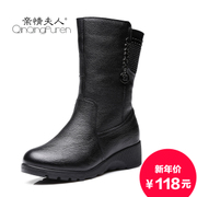 2015 winter recreation MOM and old winter boots shoes boots leather boots in the warm slopes with round head zip
