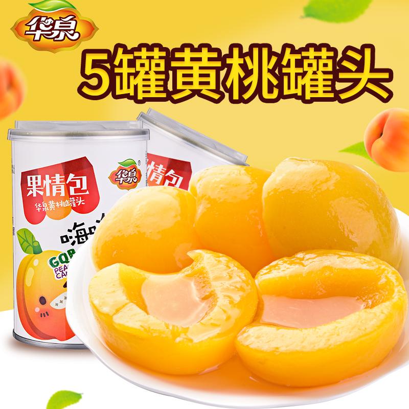 华泉牌新鲜水果罐头425g*5罐黄桃罐头对开糖水黄桃罐头包邮整箱