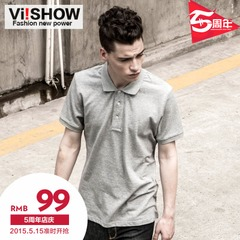 Viishow men's POLO shirts short sleeve t-shirt summer street fashion Europe, simple male collar slim polo shirt