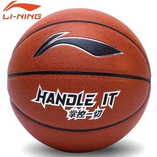 正品李宁CBA比赛篮球韦德水泥地耐磨防滑pu软皮7号室内外通用蓝球