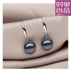 Natural Tahitian Round Black Pearl Earrings Earrings 925 Silver Earrings for Mom