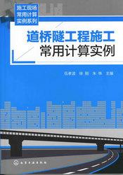 桥梁施工技术介绍_图纸施工技术图片下载低音桥梁超图片