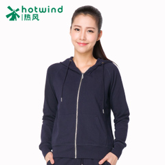 Hot spring and autumn new products women's student hooded long sleeved Zip Cardigan Sweater Women surge of self 20H5707