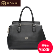 Honggu Hong Gu 2015 counters new European fashion leather handbag 7128