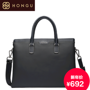 Honggu red Valley leather boutique portable single shoulder man bag business casual cross-6239