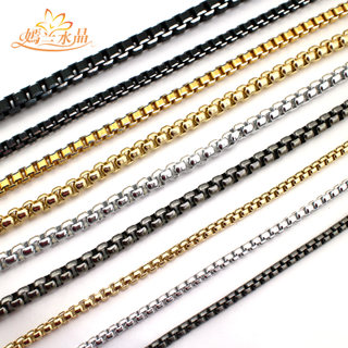 Yan lannv Pack accessory bag chain bag fittings metal chain bag chain strap diagonal metal grade