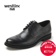 Westlink/New West winter Brock engraved men's leather business casual shoes black leather shoes
