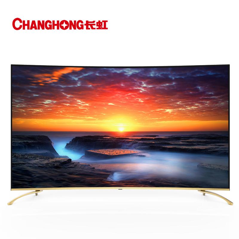 Changhong/长虹 55G6液晶电视好不好,效果怎么样