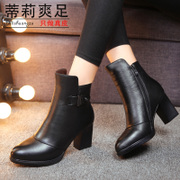 Tilly 2015 winter cool foot Martin boots, high heel woman boot boots suede cowhide leather high boots MOM