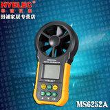 优利德/UNI-T MS6252A 测速仪