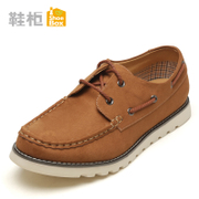 Shoebox shoe fall of 15 men's sports shoes retro suede platform shoes 1115414083