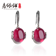 Wu Yue Lao Pu S925 Silver earrings, silver sewing light corundum earrings elegance fashion Ruby Earrings luxury and Mid-Autumn Festival