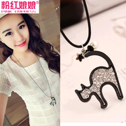 Genuine pink Empress jewelry Joker pendant Crystal black leather rope necklace black cat long necklace women
