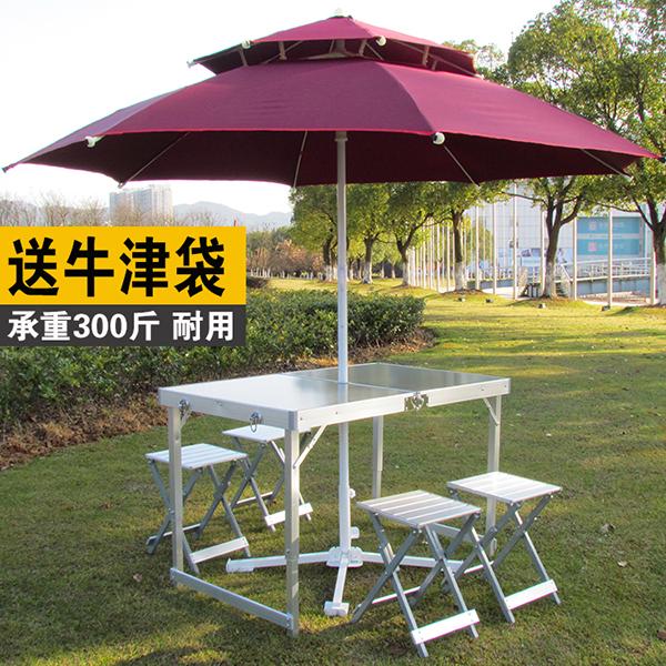 加强户外折叠桌椅套装铝合金便携式车载自驾野餐烧烤摆摊展业桌子
