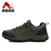 Kang stepped autumn new style men's outdoor shoes non-slip wear hiking shoes men's breathable outdoor tour sport shoes