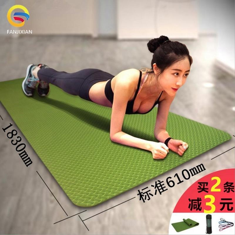 梵极限瑜伽垫质量如何,是品牌吗