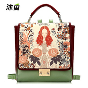 Bathe fish 2015 fall/winter new style ladies shoulder bag printing baodan shoulder bag ladies College wind bag three bag